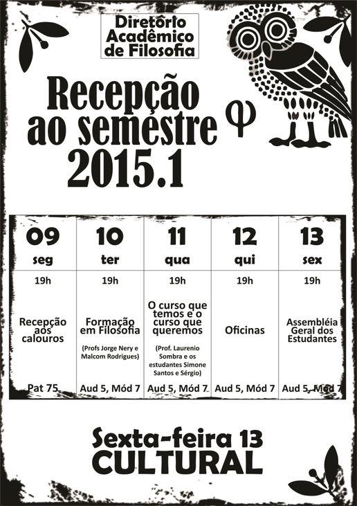 Recepção ao Semestre 2015.1